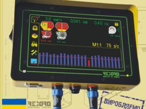система контролю висіву, RECORD (компьютер на сівалку )