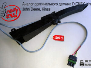 €«®£ ¤â稪 DICKEY-john 4555624