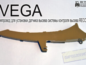 Установка датчика высева на семяпровод VEGA